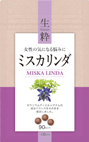 Miska Linda ミスカリンダ