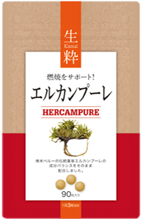 HERCAMPURE