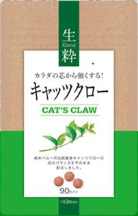 Cat's Claw キャッツクロー